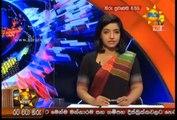 Hiru 7 O' Clock Sinhala News - 19th March 2019