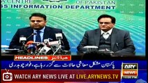 Headlines | ARYNews | 2200 | 19 March 2019