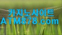 무료바카라게임(TTS332.CΦ Μ)카지노게임의종류 무료바카라게임(TTS332.CΦ Μ)카지노게임의종류