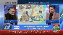 Orya Maqbool Jaan Response On Buzdar's First Tweet On Shahbaz Sharif..