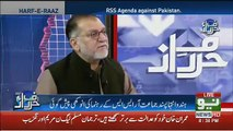 Orya Maqbool Jaan Telling About 250 Indian Muslims Who Applied For Pakistani Nationality..