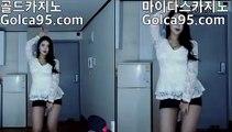 생중계카지노☆(((▧ golca95.com ▧))) 바카라필승법 바카라승리 플레이어 뱅커 ☆생중계카지노