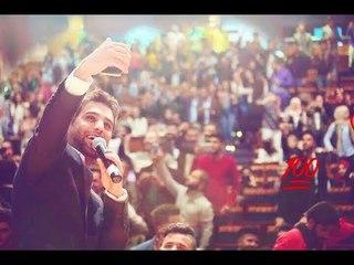 حبيبي ياعراق- كلنا العراق- بغداد جنة- منصورة - محمد الفارس (حفلة اشتاقيت ) mohammed alfares