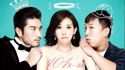 【Movie】Say Yes Engsub | 101次求婚(Bo Huang, Hailu Qin,Xun Wang,Chiling Lin,Godfrey Gao)