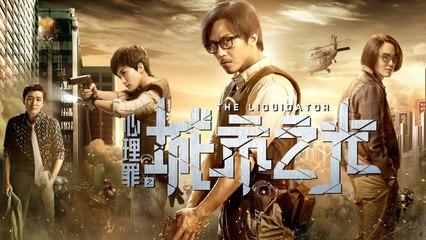 【Movie】The Liquidator Engsub   心理罪之城市之光 (Chao Deng, Ethan Juan, Shishi Liu,Vicky Chen, Karena Lam)
