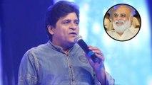 Comedian Ali Hilarious Speech At Mohanbabu Birthday Celebrations | Filmibeat Telugu