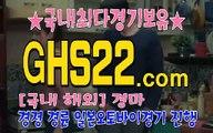 인터넷일본경마사이트 ๑ GHS 22 . 시오엠