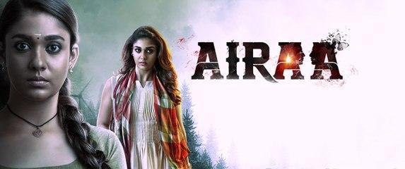 Airaa Official Trailer