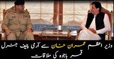 Army Chief Gen Bajwa meets PM Imran