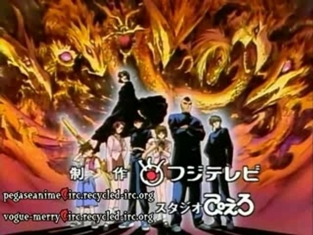 Flame of Recca 09 VOSTFR