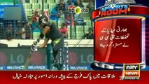 ICC give clean chit to Umar Akmal for playing International cricket
