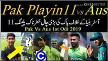 Pakistan Final Conformed Playing 11 Vs Australia | Pak Vs Aus 1st Odi live cricket 2019 Pak Playing 11