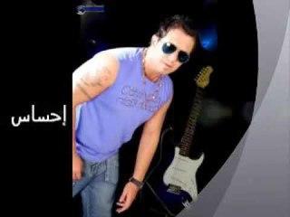عمار الديك - إحساس / Ammar Al Deek - Ehsas