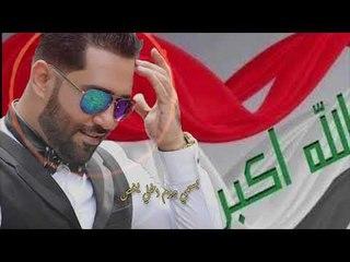 محمد كريم - النخوة (حصريا) 2019