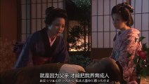 五瓣之椿-01-PART1