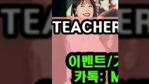사다리사이트안전놀이터㎓{{teacher-kim.com}}㎾스포츠라이브스코어믈브픽㎓해외토토추천사이트【TEACHER-KIM.COM】∪ 【카카오톡:MCU007】 실시간배당흐름㎂