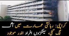 Karachi: Fire breaks out in residential building