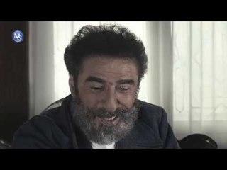 Al Basha EP 4 | مسلسل الباشا الحلقة 4