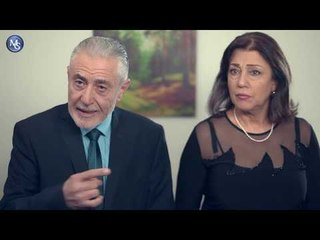 Al Assi EP 77 | مسلسل العاصي (البيت الأبيض) الحلقة 77