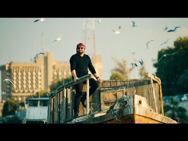 Haitham Yousif - Ha yaba shqlna [ Music Video ] هيثم يوسف - هايابه شكلنه