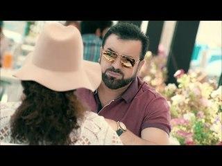 Haitham Yousif - Shwya Hes [ Music Video ] | هيثم يوسف - شويه حس