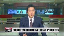 NSC reviews progress on inter-Korean projects, including military agreements