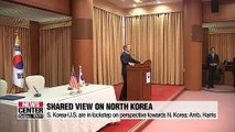 S. Korea - U.S. are in lockstep on perspective towards N. Korea : Amb. Harry Harris