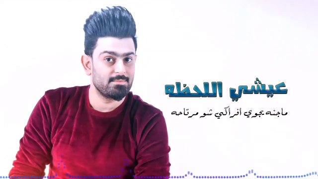 سيف خيون - يا مخبلة ( اوديو حصري ) 2019