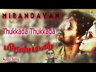 "Mirandavan   ""Thukkada Thukkada"" Audio Song   Prijon, Manochitra   Murali Krishna"