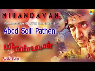 "Mirandavan | ""ABCD Solli Pathen"" Audio Song 