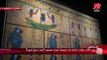توت عنخ آمون في باريس.. وزير الآثار يشرح لك تفاصيل معرض الفرعون الذهبي