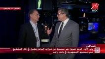 وزير الآثار: مقتنيات الفرعون الذهبي توت عنخ آمون تصل إلى 5 آلاف قطعة