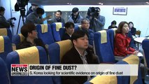 S. Korea conducts independent aerial observation to trace origins of fine dust