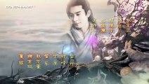 Đông Cung tập 27 | Good Bye My Princess ep 27 | 東宮 第27集