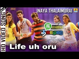 Life Uh Oru | Inaya Thalaimurai HD Video Song | Ashwin Kumar, Manishajith | Tamil New Movie 2016