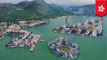 Hong Kong plans massive $79 billion artificial island project