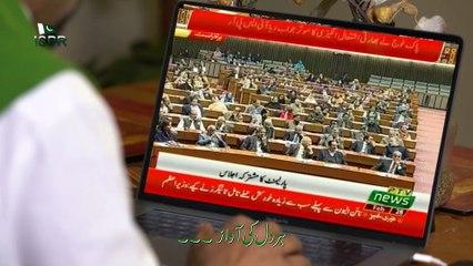 Pakistan Zindabad - 23 Mar 2019 - Sahir Ali Bagga - Pakistan Day 2019 (ISPR Official Song)
