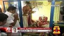 சுதீஷை ஆதரித்து முதலமைச்சர் பழனிசாமி பிரசாரம் | LK Sudheesh | Edappadi Palanisamy | AIADMK Alliance