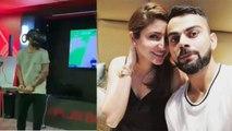 when Virat Kohli experienced virtual cricket game with wife Anushka Sharma  वनइंडिया हिंदी