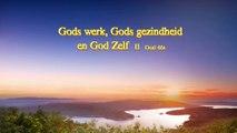 Uitspraken van Christus van de laatste dagen 'Gods werk, Gods gezindheid en God Zelf II' Deel één