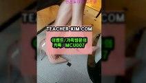 메이저사이트♨【TEACHER-KIM.COM】?스포츠토토이기는법야구토토배당률높은곳₩승무패프로그램【TEACHER-KIM.COM】㎐ 【카톡:mcu○○7】 다음스포츠≒