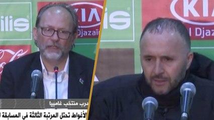 Conférence de presse de Belmadi & Saintfiet après le match