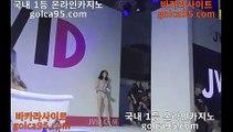 카지노추천사이트☆(((▧ golca95.com ▧))) 바카라필승법 바카라승리 플레이어 뱅커 ☆카지노추천사이트