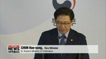 N. Korea withdraws from inter-Korean liaison office at Gaeseong