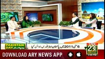 Bakhabar Savera Pakistan Day Special with Shafaat Ali and Madiha Naqvi - 23rd - March - 2019