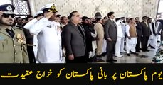 Pakistan Day: Governor of Sindh, CM, others pay respects at Mazar-e-Quaid
