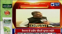 Lok Sabha Elections 2019, Bihar: Ravi Shankar Prasad Interview After Replacing Shatrughan Sinha