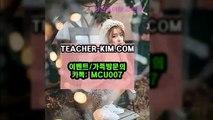 안전놀이터㏄{{TEACHER-KIM.COM}}▒토토배당률높은곳해외안전놀이터추천㎓라이브토토{{TEACHER-KIM.COM}}☏ 【카톡:mcu○○7】 해외배당사이트㎂