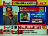 Lok Sabha Elections 2019: NDA announces Bihar candidates   BJP, JDU, LJP   Shatrughan Sinha dropped