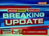 Lok Sabha Elections 2019: BJP announces 4th list of 11 candidates, 3 candidates from Uttar Pradesh